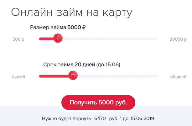 Чужой район 2 кредит 15 серия