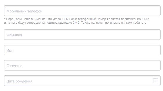 Миг кредит онлайн заявка в спб получить кредит на ооо в самаре
