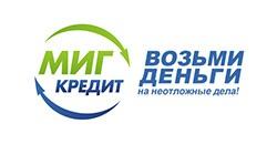 Миг кредит онлайн заявка в челябинске возьму кредит в городе урае