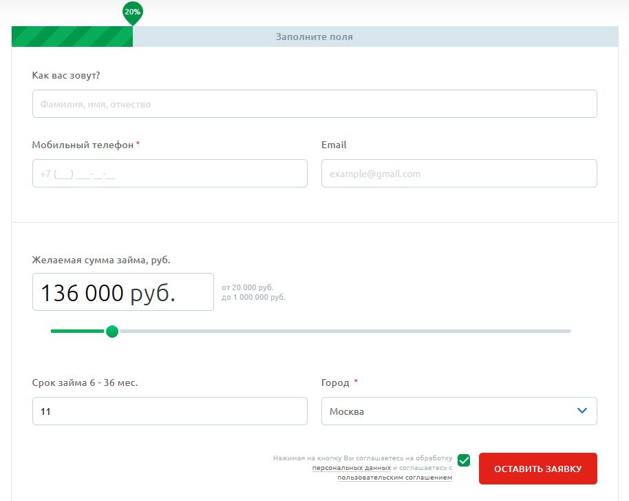 Все мфо астрахани адреса телефоны условия займов