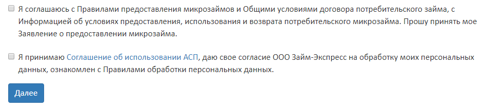 оформить кредит на 5000000 рублей