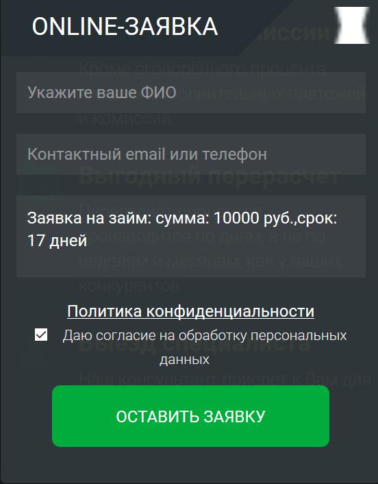 сайт альфа банк онлайн