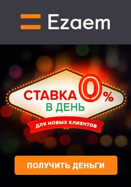 подать заявку на кредит в россельхоз онлайн заявка